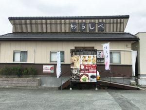 宮川店01