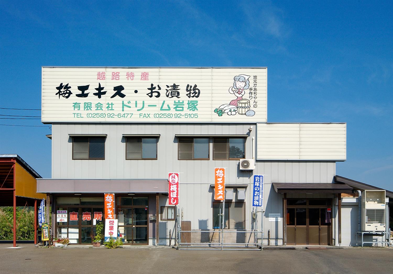 まちの駅イメージ