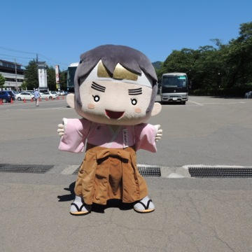 {まちの駅 鶴ヶ城}
